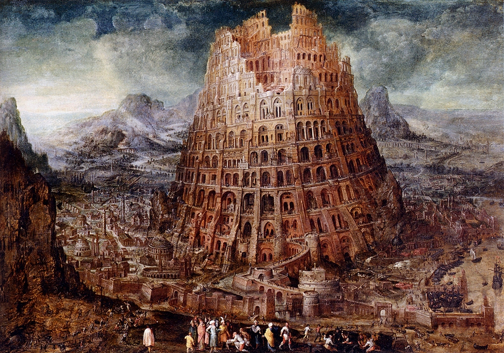 Картинки по запросу башня Вавилон