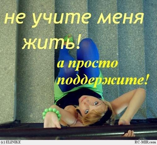 http://img-fotki.yandex.ru/get/3/vlvpsiholog.1/0_10b72_71c9b266_L