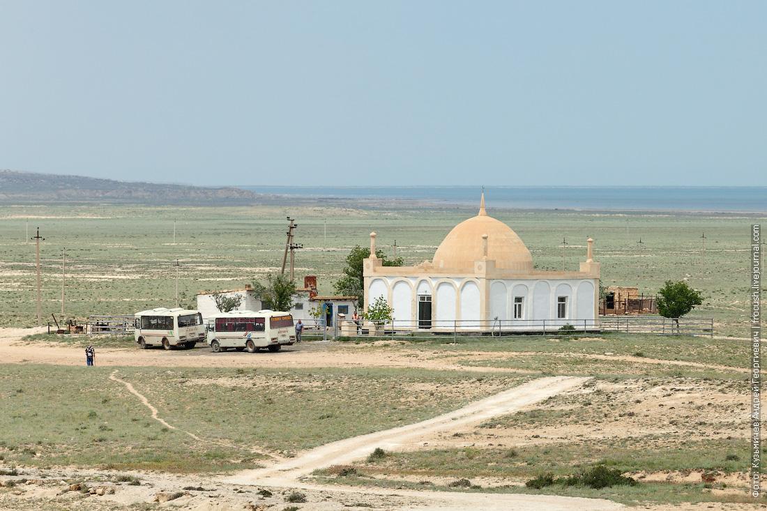 Казахстан гостевой дом рядом с мечетью Шакпак-Ата