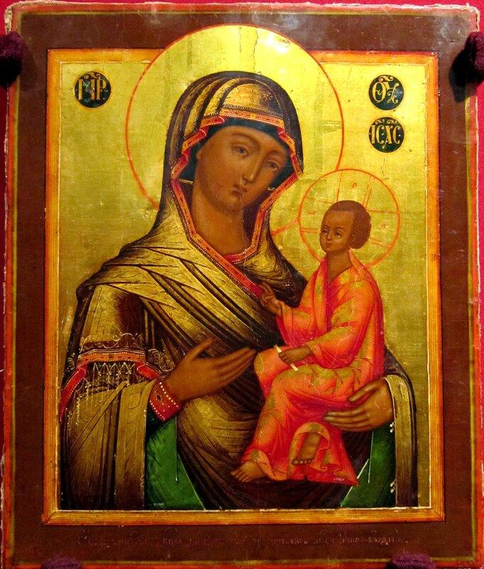 Иверская икона Божией Матери. Около 1845 года.
