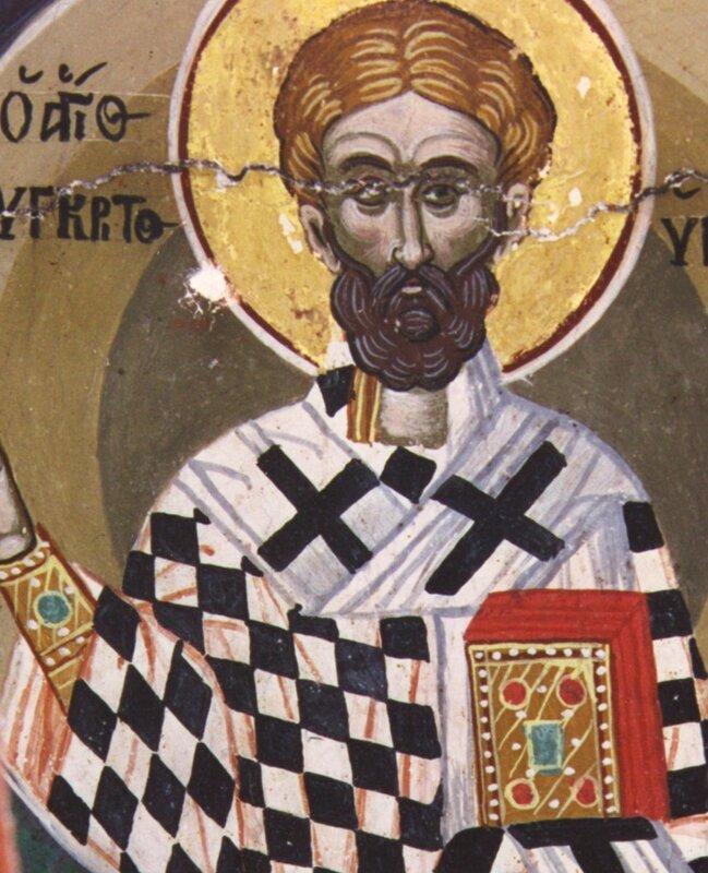 Святой Апостол от Семидесяти Асинкрит.