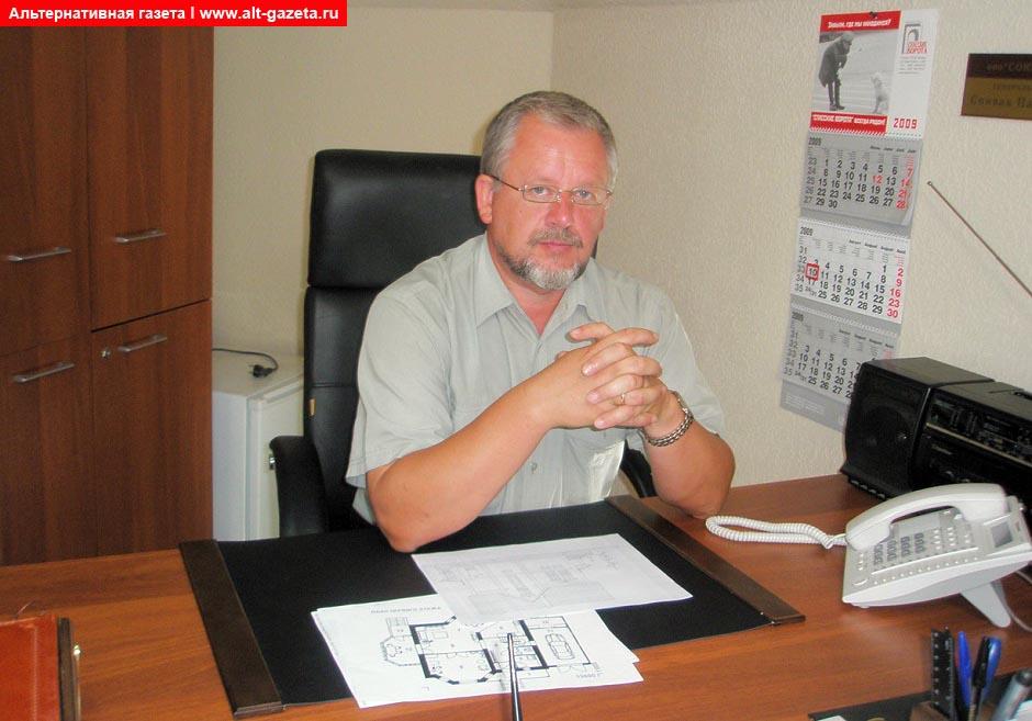 Экс-начальник администрации города об увольнении