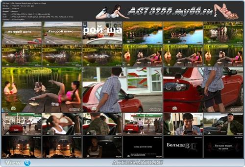 http://img-fotki.yandex.ru/get/30/136110569.15/0_14161e_ec133579_orig.jpg