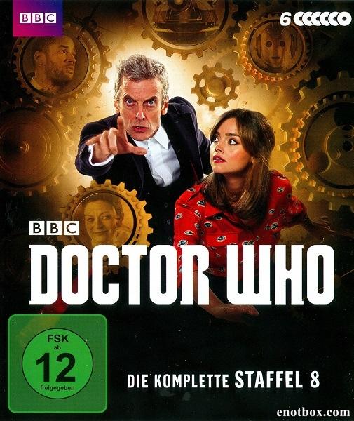 Доктор Кто (8 сезон: 1-12 серии из 12 + Рождественский спецэпизод) / Doctor Who / 2014 / ПМ (BaibaKo) / WEB-DLRip + WEB-DL (720p)