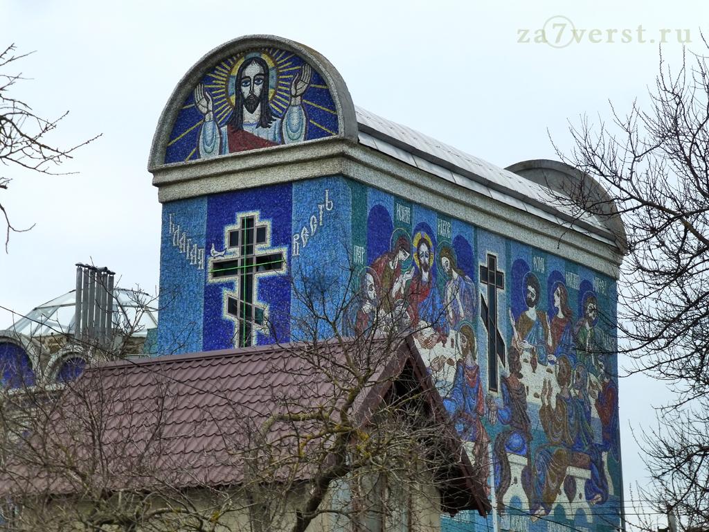 Крым, Евпатория, собор
