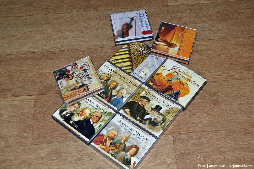 Классическая музыка. Коллекция дисков.