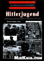 Книга Hitlerjugend