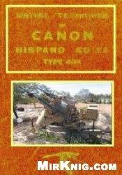 Книга Notice technique du Canon  Type 404