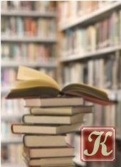 Книга Книга Киберпанк