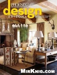 Журнал Phoenix Home & Garden Magazine - Design Arizona 2012