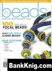Журнал beads step by step vol 6, 2008 jpg 11,95Мб