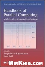 Книга Handbook of Parallel Computing: Models, Algorithms and Applications (Chapman & Hall/Crc Computer & Information Science Series)