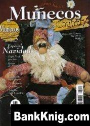 Журнал Munecos Country №15