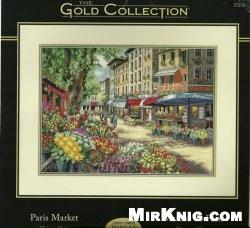 Журнал Dimensions 35256 Paris Market