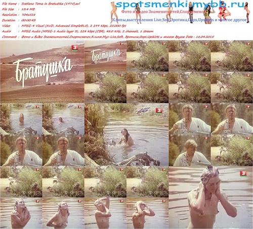http://img-fotki.yandex.ru/get/30/312950539.6/0_1335bc_fbf02c04_orig.jpg