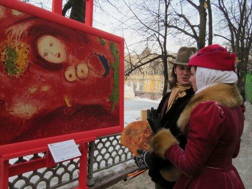 У картины Шагала