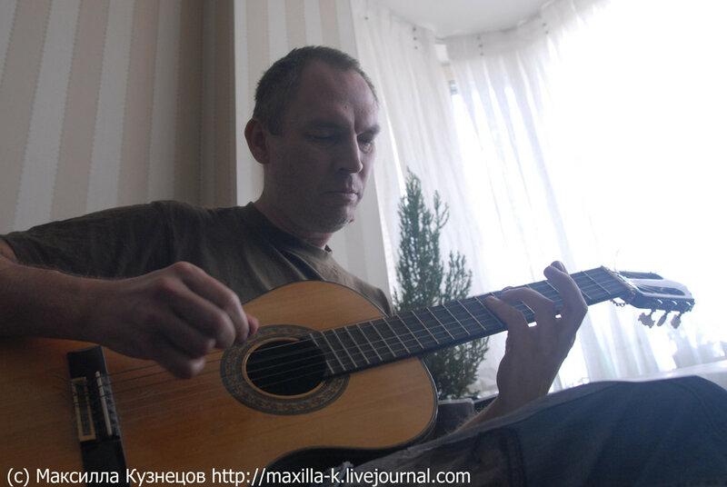 Вячеслав Голиков (гитара)