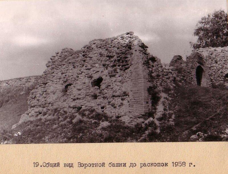 Воротная башня 1957.jpg