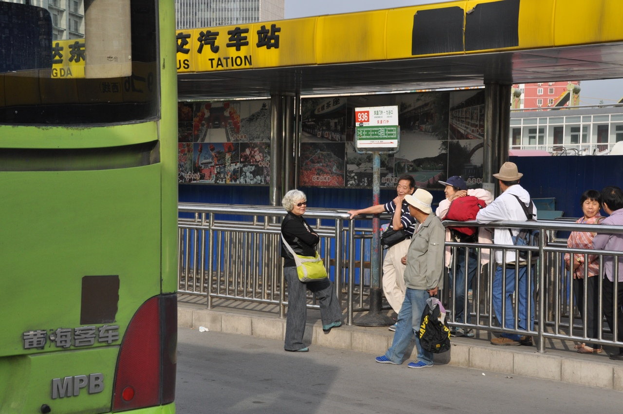 В ожидании 936-го автобуса