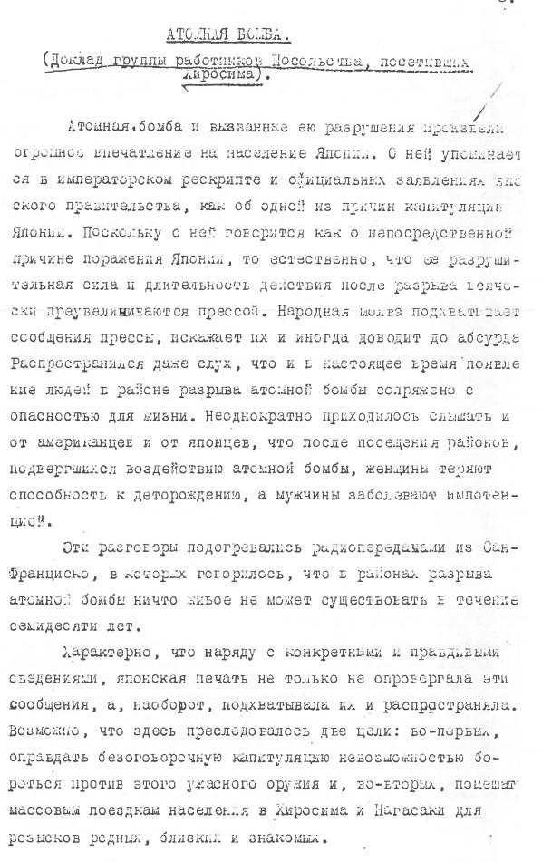 https://img-fotki.yandex.ru/get/30/94845085.126/0_12a80c_d384bab0_orig.jpg