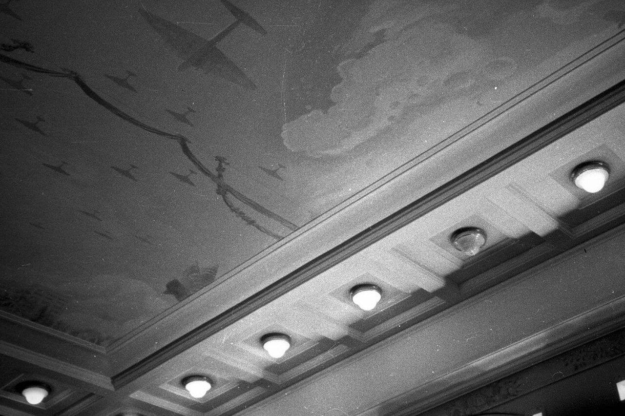 11. Метрополь. Гостиничный потолок