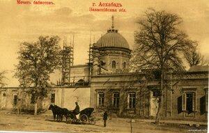 Мечеть бабистов
