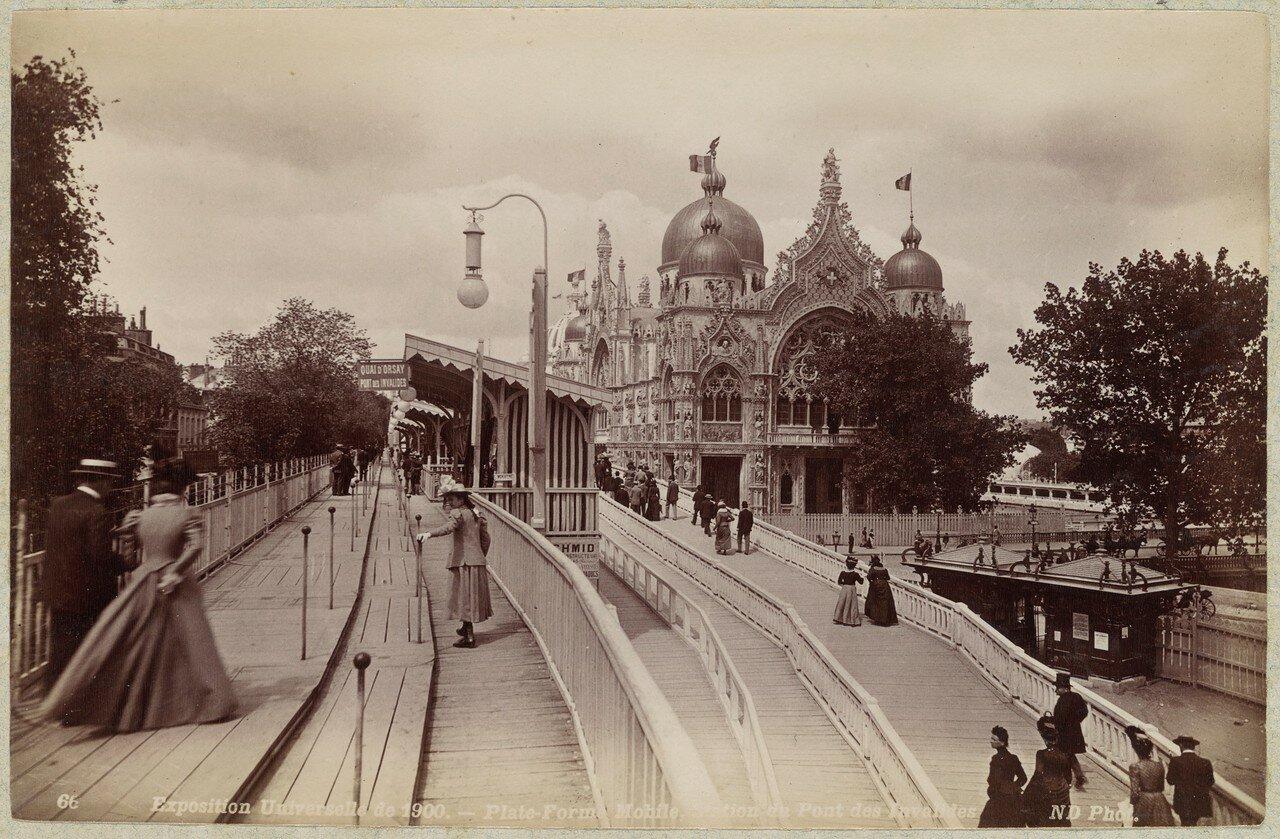 1900. Движущийся тротуар, станция Мост Инвалидов. Парижская выставка