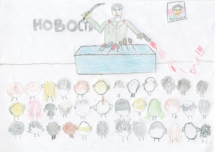 ноговицин дети рисунок война шпион