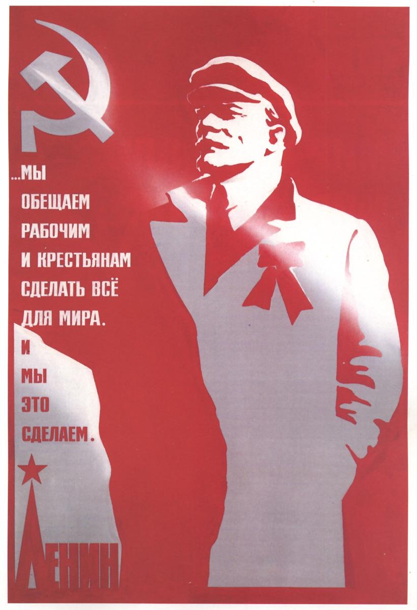 0008 russ poster
