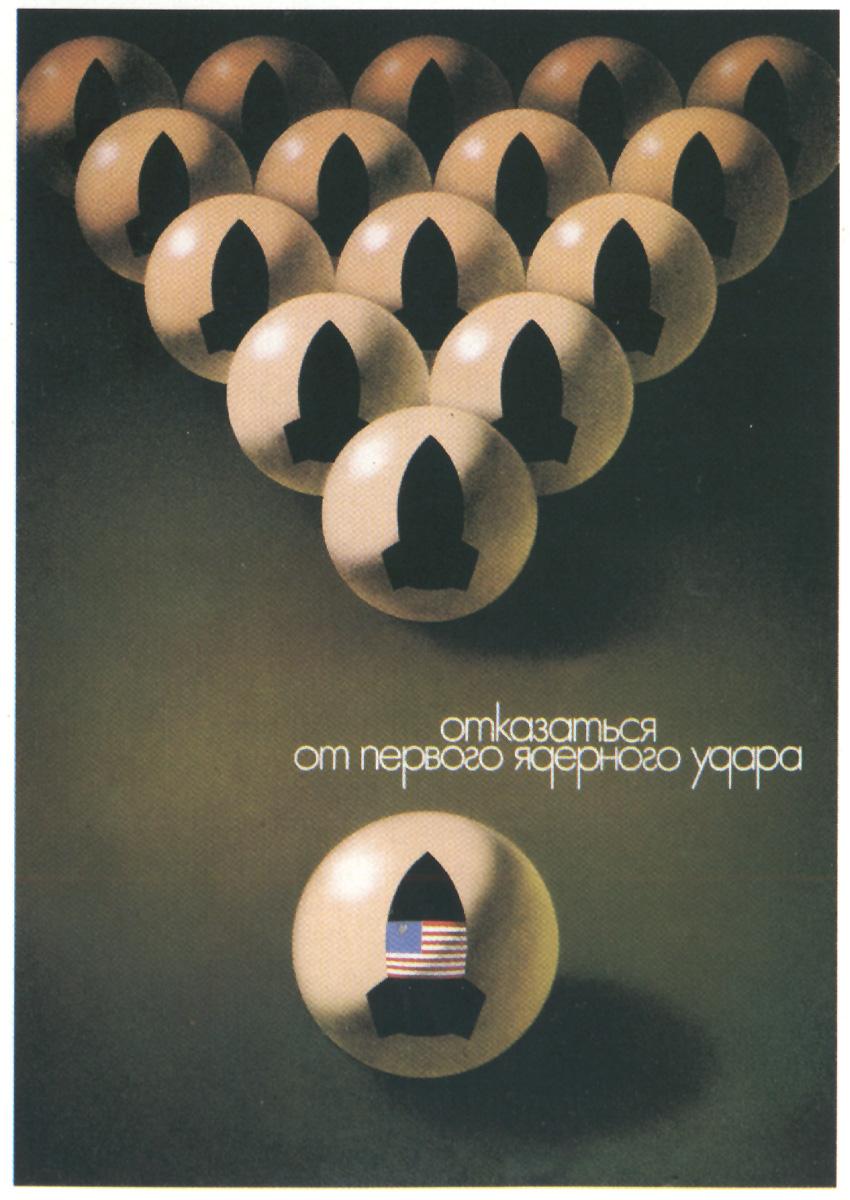 0072 russ poster