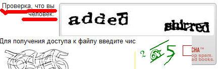 http://img-fotki.yandex.ru/get/30/yapisatel.0/0_15dca_ad6b2417_L.jpg