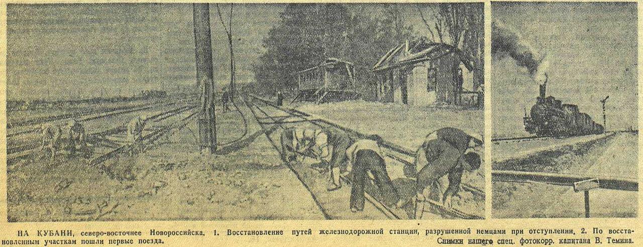 «Красная звезда», 12 мая 1943 года, советский тыл в годы ВОВ