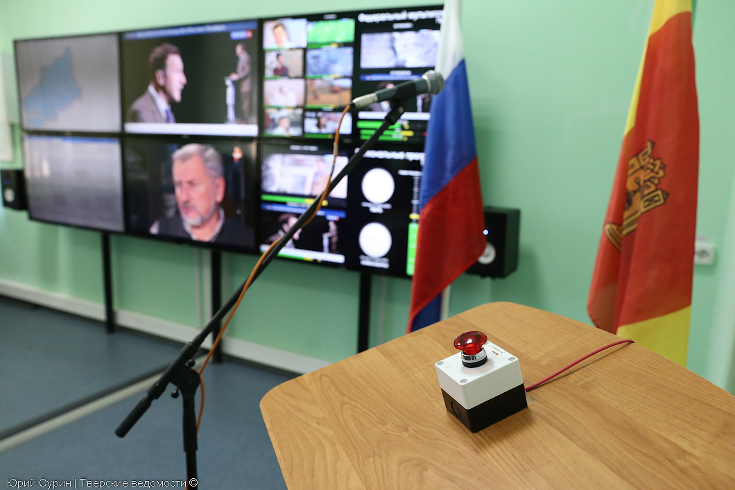 Цифровое телевидение, Тверь, Тверской ОРТПЦ