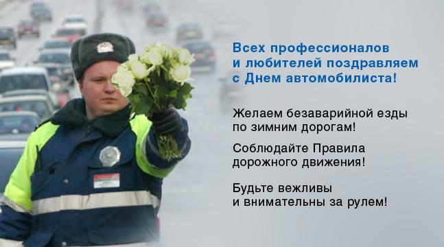 http://img-fotki.yandex.ru/get/3000/122427559.48/0_a8624_4e1b1b89_orig