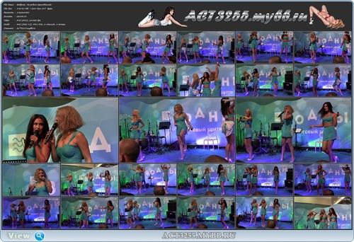 http://img-fotki.yandex.ru/get/3000/136110569.b/0_13fbe9_5238e7c3_orig.jpg