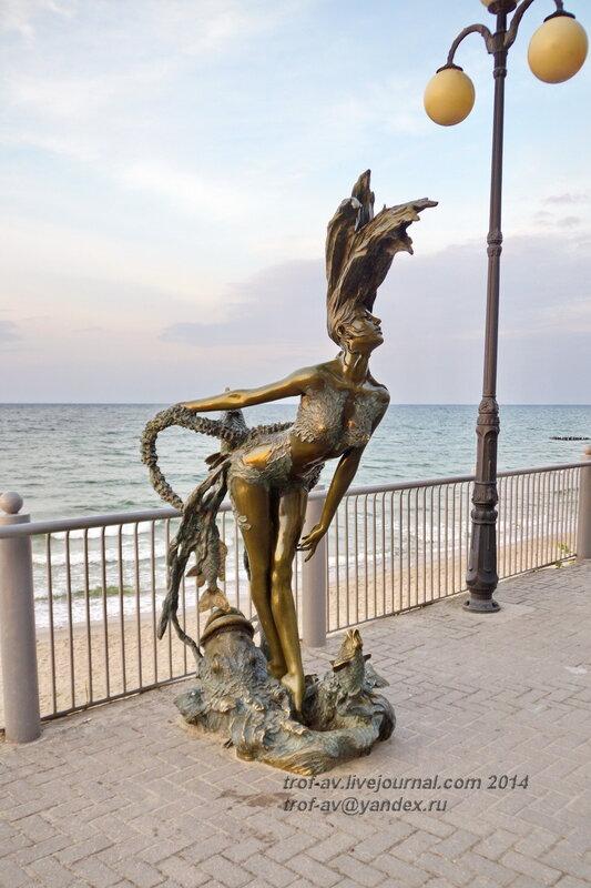 "Скульптура ""Сирена"". Светлогорск-Rauschen"