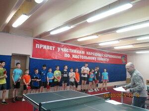 28 марта 2015 соревнования по настольному теннису среди детей