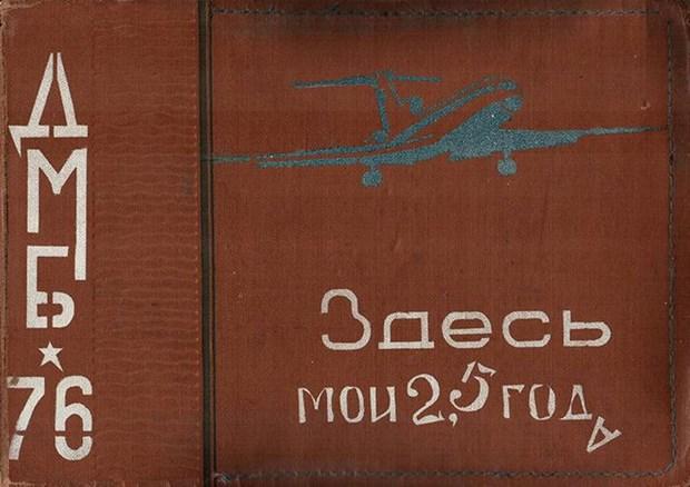 Креативные дембельские альбомы. День защитника Отечества 0 11e5ab 83e1fef5 orig