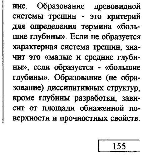 Бародинамика Шестопалова А.В. - Страница 8 0_18f6d3_78d952b3_L