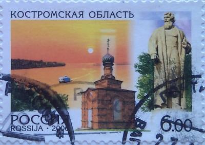 2006 костромск обл 6