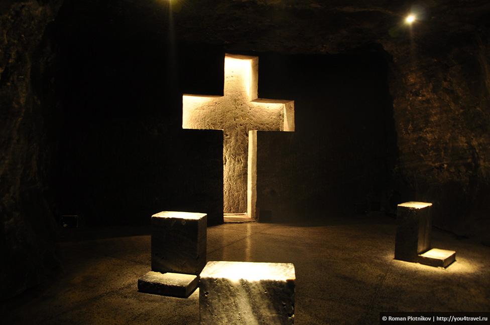 0 191977 6334a3fa orig День 208. Соляная шахта и Соляной Собор в Сипакера недалеко от Боготы