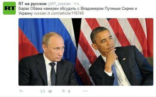 FireShot Screen Capture #3307 - '(10) Твиттер' - twitter_com.jpg