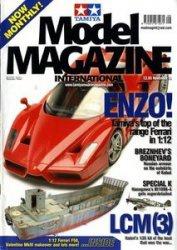 Журнал Tamiya Model Magazine International №109