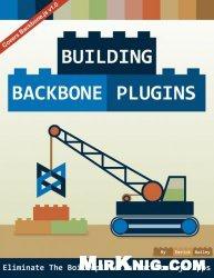 Книга Building Backbone Plugins