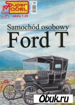 Книга Super Model 02-2003 - Автомобиль Ford T, 1908
