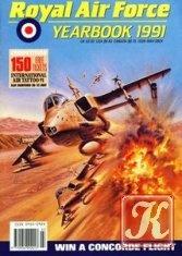 Книга Книга Royal Air Force 1991