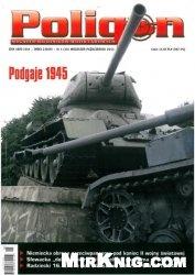 Журнал Poligon №5 2013