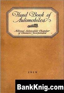 Книга Hand Book of Automobiles pdf 14,2Мб