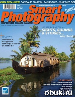 Журнал Smart Photography - May 2012