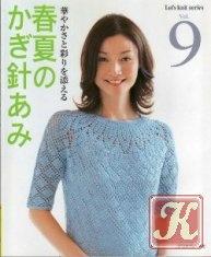 Let's knit series. Vol. 9 (Крючок)